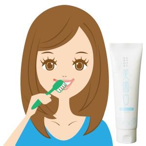 ②歯磨き(約1分)
